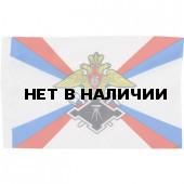 Флаг Строительные войска сувенирный