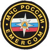 Нашивка на рукав МЧС России Emercom диам 85мм пластик