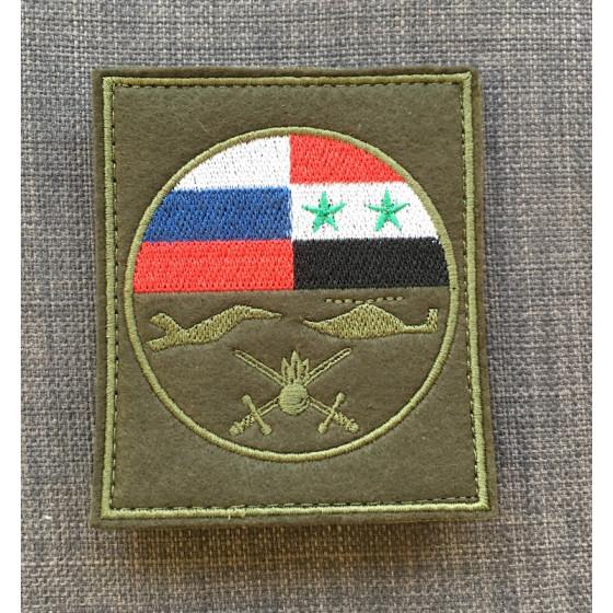 Нашивка на рукав с липучкой Хмеймим Сухопутные войска вышивка шелк