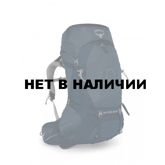 Рюкзак Atmos AG 50 MG Unity Blue, 1043159.053