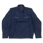 Костюм офисный синий ВВС, длинный рукав, рип-стоп