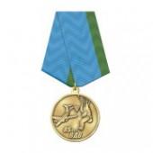 Медаль 85 лет ВДВ металл
