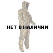 Костюм Горка рип-стоп на флисе желтая березка