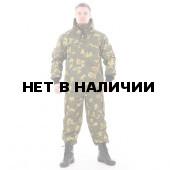 Костюм Антигнус березка желтая