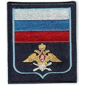 Нашивка на рукав с липучкой ВС пр 300 ВКС синий фон вышивка шёлк