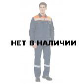 Костюм Курс цвет синий/оранжевый