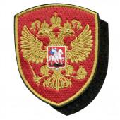 Нашивка на рукав с липучкой Герб РФ щит вышивка шёлк