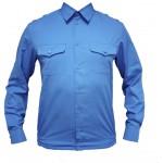 Рубашка Прокуратура синяя с длинным рукавом