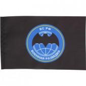 Флаг Военная разведка черный фон