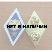Нагрудный знак (академический) об окончании технического ВУЗа накладной герб 2 пимса