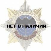 Нагрудный знак Россия Войска Специального Назначения металл