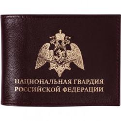 Обложка Национальная Гвардия РФ кожа