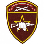 Нашивка на рукав с липучкой Росгвардия Северо-Западного округа Спецназ пластик