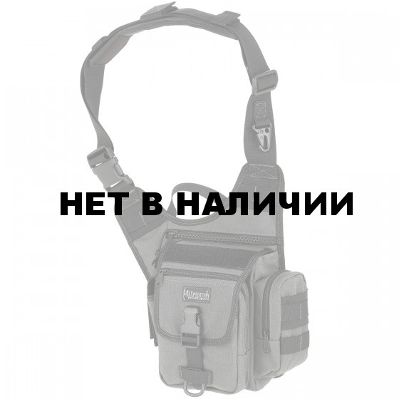 Сумка Maxpedition FatBoy Versipack S-type gray