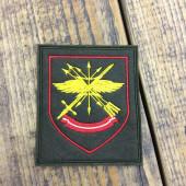 Нашивка на рукав с липучкой ЦУС РВСН 300 приказ фон олива красный кант вышивка шелк