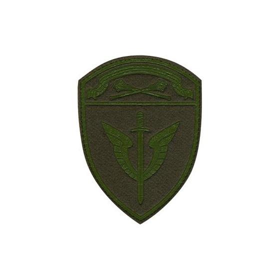 Нашивка на рукав с липучкой Росгвардия Центральный округ ОМОН полевая фон оливковый пластик