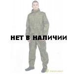 Костюм ВВЗ ВКБО БТК