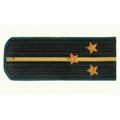 Погоны Береговая охрана ПС ФСБ вышитые Старший лейтенант повседневные