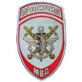 Нашивка на рукав Полиция Подразделения ВД на транспорте МВД России на рубашку тканая