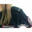Рубашка Поло МВД (без нашивок, с фальшпогонами)
