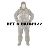 Костюм демисезонный ГЕРКОН-ВЕСНА/ОСЕНЬ куртка/брюки, камуфляж серая глина/хаки, ткань : алова