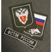 Комплект нашивок ФСТЭК России олива белая вышивка на липучках