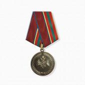 Медаль Росгвардия За заслуги в труде нового образца