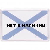 Магнит 38 Андреевский флаг сувенирный