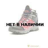 Ботинки EscanES916013-2 малиновые