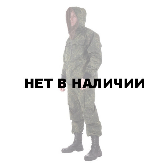 Костюм Антигнус цифра