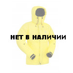 Пуховая куртка BASK EVEREST V2 желтая