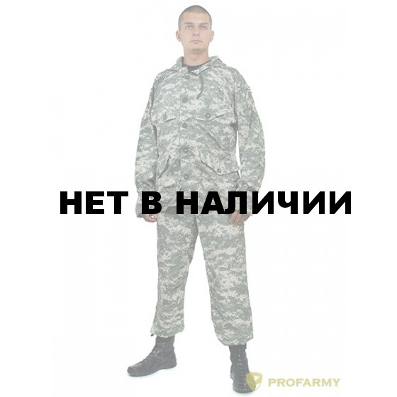 Костюм Сумрак MPPR-27 (Acupat)