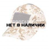 Бейсболка тактическая TPR-59 (Sandstorm)