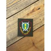 Нашивка на рукав Военная прокуратура щит 300 приказ