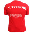 Футболка Я русский богатырь (красный)