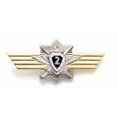 Нагрудный знак Классность ВС для контрактников 2 металл