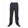 Форменные брюки