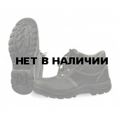 Ботинки Нитро с ПКП и МС