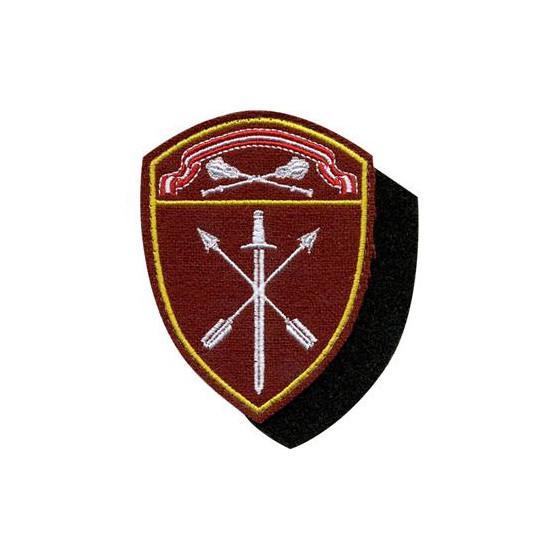 Нашивка на рукав с липучкой Росгвардия Центральный округв/ч Оперативного назначения вышивка шёлк