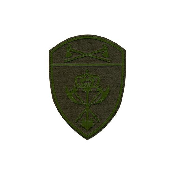 Нашивка на рукав с липучкой Росгвардия Приволжский Округ в/ч Обеспечения деятельности полевая фон оливковый пластик