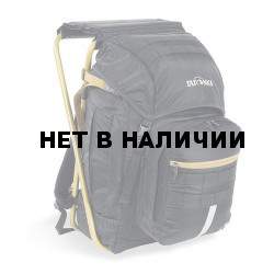Стул-рюкзак PETRI CHAIR black/bronze, 2296.030