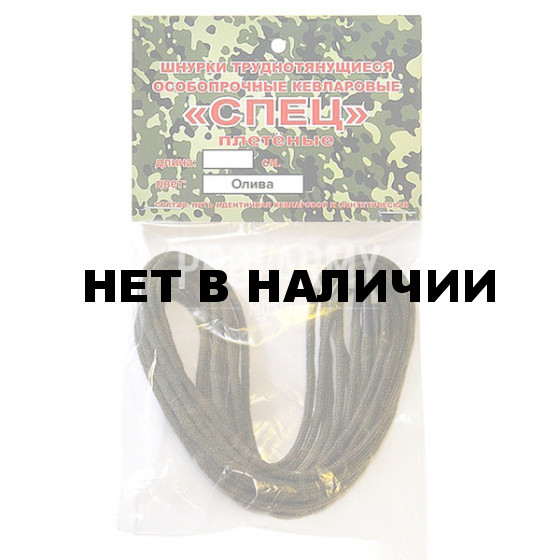 Шнурки Спецназ 150 см олива