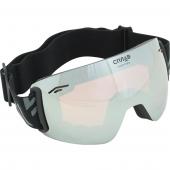 Очки защитные Snow Form Silver