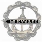 Нагрудный знак Подводная лодка с цепью металл