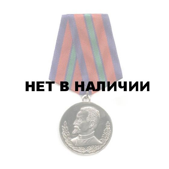 Медаль 95 лет Уголовному розыску МВД РФ металл
