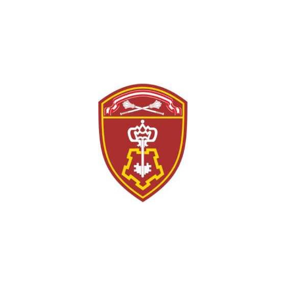 Нашивка на рукав с липучкой Росгвардия Центральный округ Вневедомственная охрана пластик