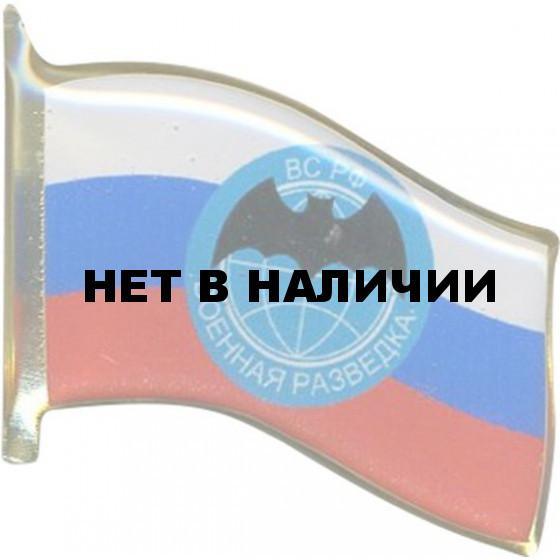 Миниатюрный знак Флажок РФ Военная разведка ос металл