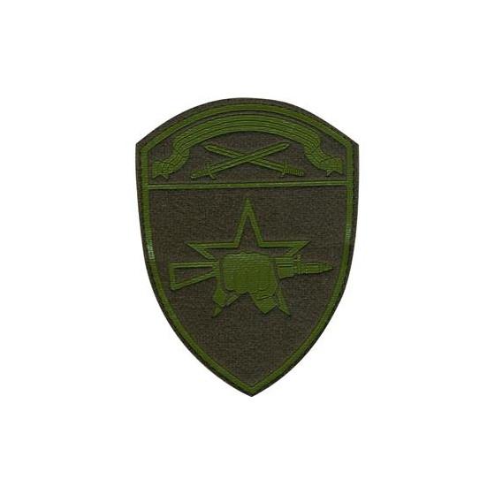 Нашивка на рукав с липучкой Росгвардия Северо-Западного округа Спецназ полевая фон оливковый пластик