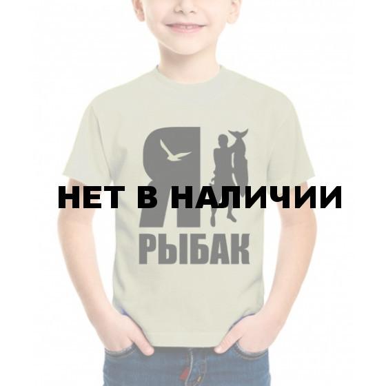 "Футболка детская ""Я - рыбак"" цвет бежевый"