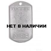 Жетон 3-2 Россия Вооруженные силы I группа крови металл